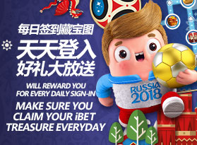 iBET Will Reward You For Every Daily Sign-In