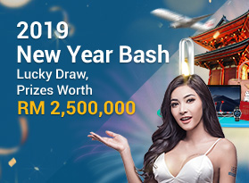 2019 New Year Bash Lucky Draw
